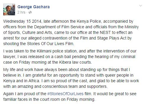 George Gachara Arrested